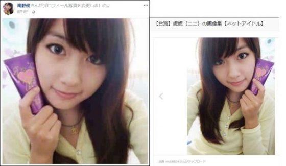 薄田みきお、嘘をついたのがバレて弁護士を詐欺師だと言い警察が怠慢だと暴言!