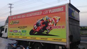 オートバイのロードレーサー・宇井陽一さんのバイクとトラックなど機材が盗まれる