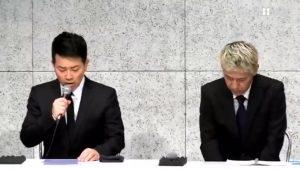 宮迫博之とロンブー亮の吉本興業の暴露がニュースでは情報操作でカットされてしまう