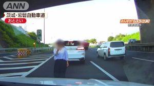 「殺すぞ」高速で煽り運転で無理やり停車させ顔を何発も殴られる!