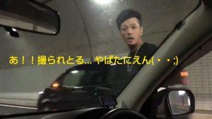 危険運転 新東名下り静岡県内にて煽り運転