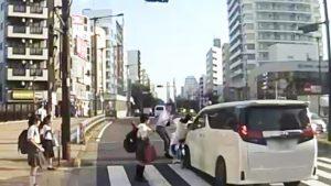 吉澤ひとみ 飲酒・信号無視・ひき逃げ ドラレコ公開
